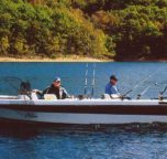 Our fishing guide's boat shown fully rigged out for striper fishing.